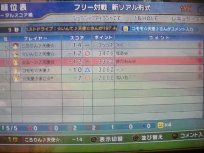 018_convert_20120207033322[1]