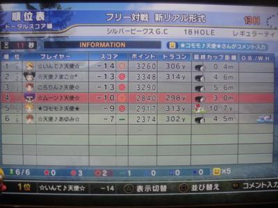 022_convert_20120216073102[1]
