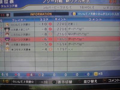 021_convert_20120216073035[1]