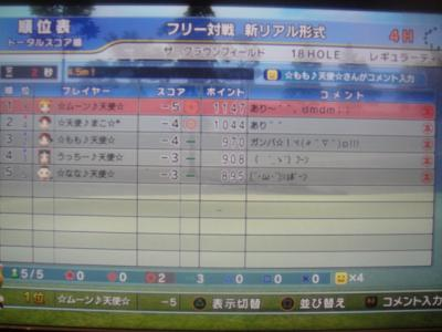 024_convert_20120216073208[1]