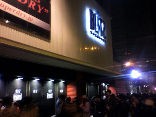 横浜BLITZ 夜