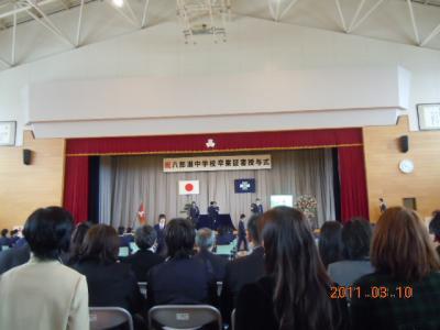 平成22年 3月 10日  八中卒業式 017