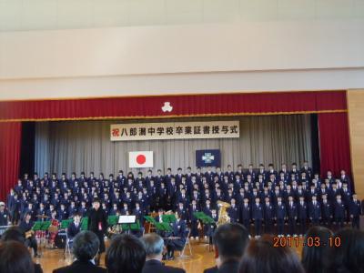 平成22年 3月 10日  八中卒業式 029