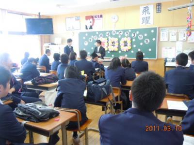 平成22年 3月 10日  八中卒業式 034
