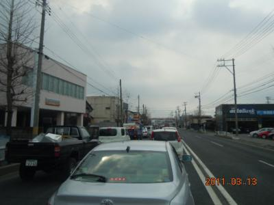 平成22年 3月 14日  地震 001