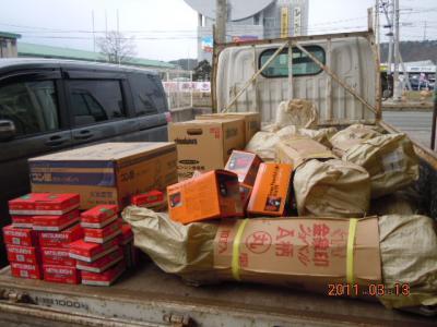 平成22年 3月 14日  地震 003