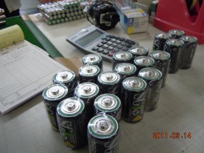平成22年 3月 14日  地震 020