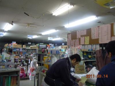平成22年 3月 14日  地震 021