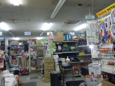 平成22年 3月 15日  森川商店  008