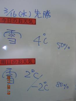 平成22年 3月 16日  森川商店 昼 001