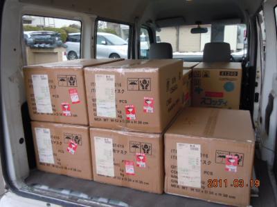 平成22年 3月 19日  救援物資 002