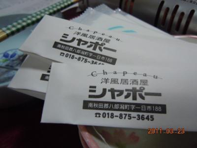 平成22年 3月 23日 仲町商店街総会 008