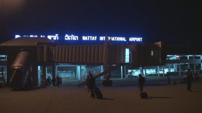 ワッタイ国際空港
