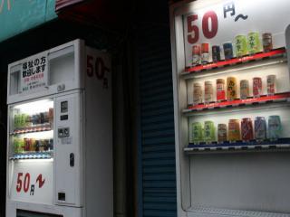 jihanki_convert_20100121024734.jpg