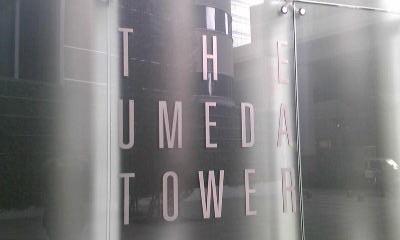 The梅田タワー