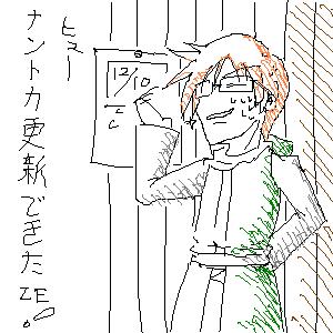 にっき091221