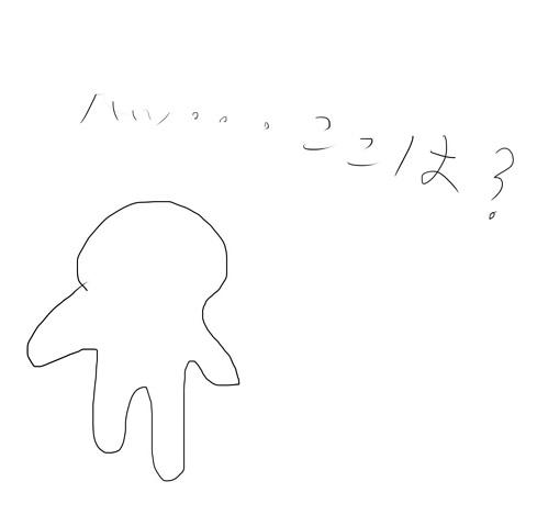 20130322035001e2a.jpg