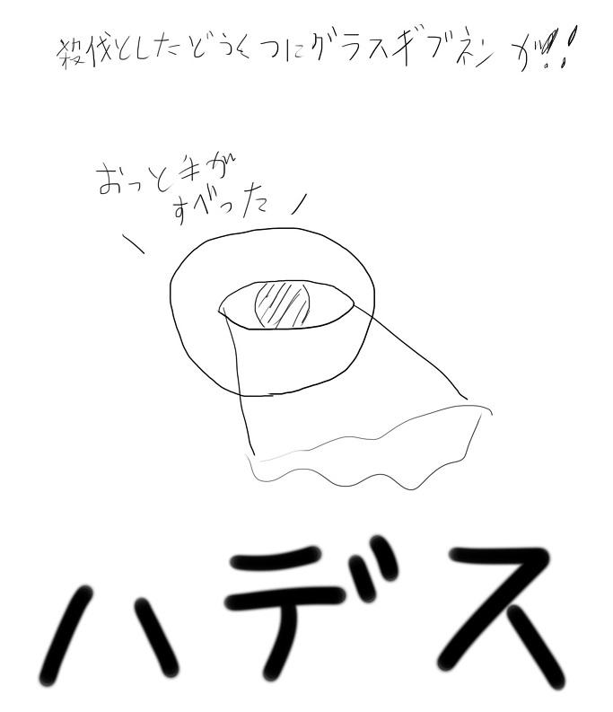 20130322040734e1d.jpg