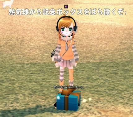 mabinogi_2013_02_16_004.jpg