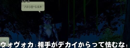 mabinogi_2013_03_21_007.jpg