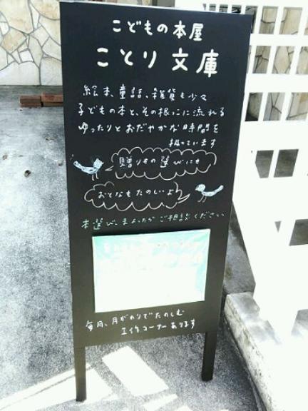 2013 10 13 shop 1