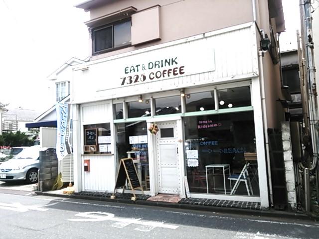 2013 6 1 cafe 1