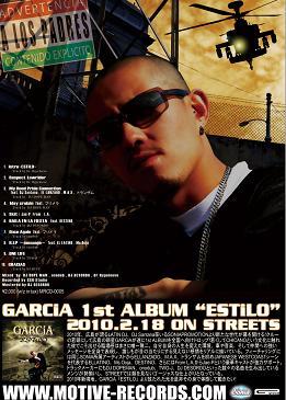 コピー ~ GARCiA_poster