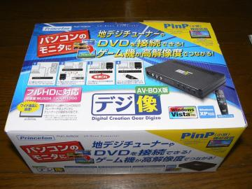 x-P1280824.jpg
