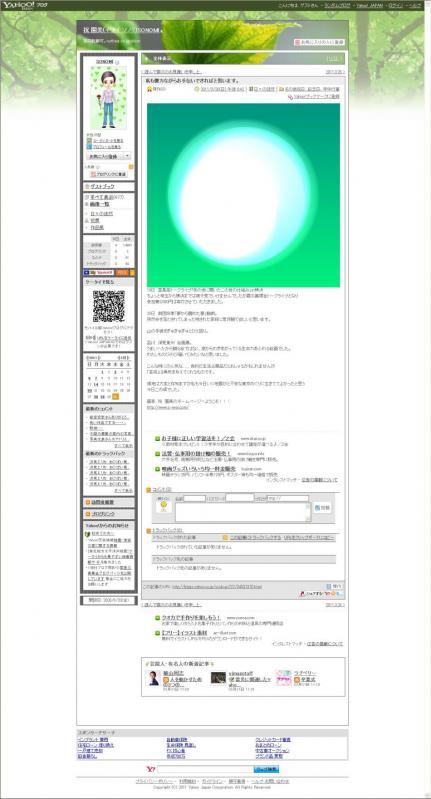 20110307 第12回風車の書画展 銀賞