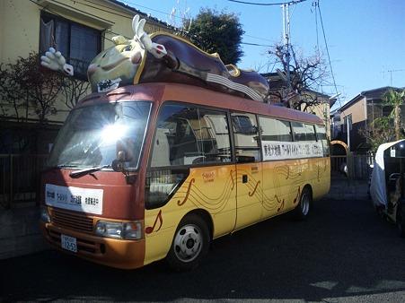 20110405 東北大震災 ワールドメイト ゴジラ救援隊