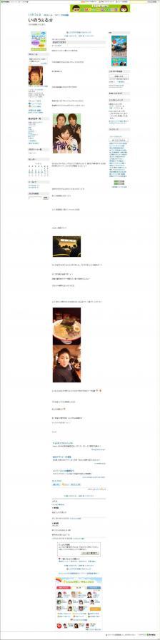 20110413 おおげさ(笑)