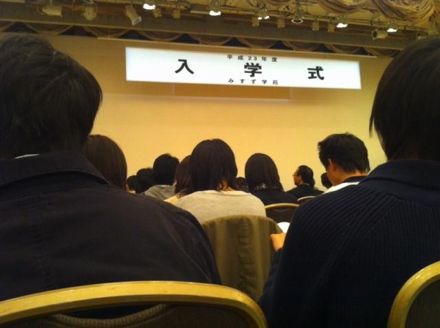 20110413  画像 みすず入学式