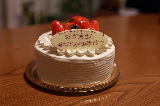 2012(22)誕生日