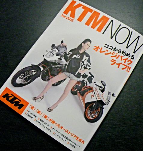 ktm雑誌 002