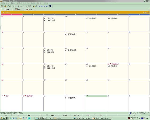 GW-00021_convert_20111015075251.jpg