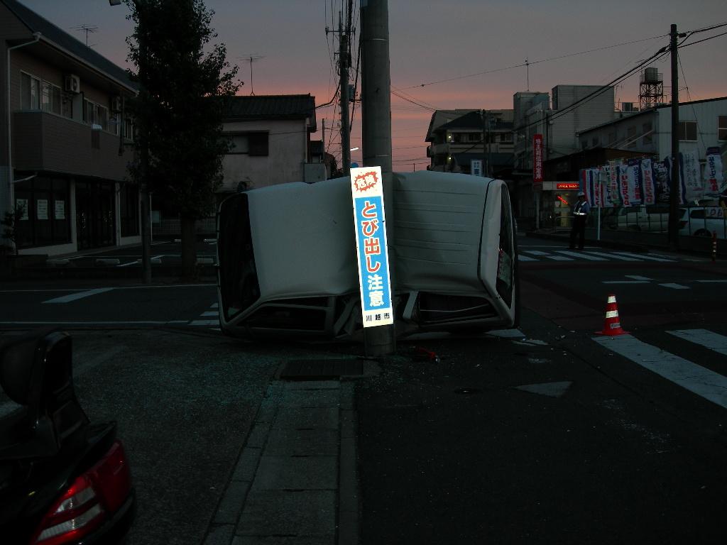 交通事故(2)