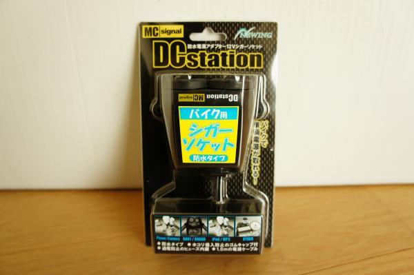 DSC03141_convert_20110402221925.jpg