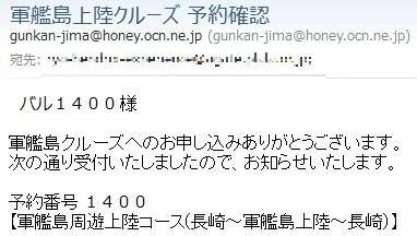 gunkanjima_02.jpg