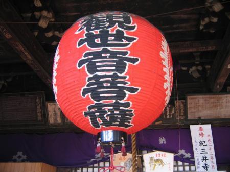 5143紀三井寺