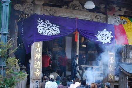 1873青岸渡寺