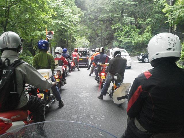 箱根の渋滞