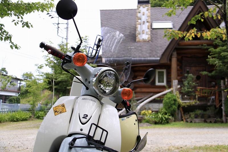 バイクとお店