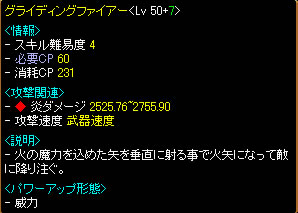 Lancher250GF.jpg