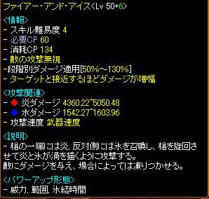 Lancher300FI.jpg