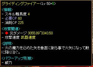 Lancher300GF.jpg