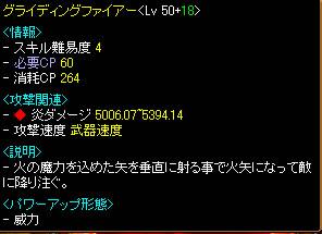 Lancher380GF.jpg