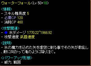 Lancher380WF.jpg