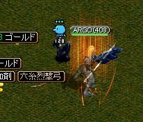 Lancher408DropRokushi.jpg