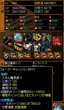 Wizard560.jpg