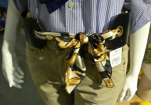 scarf-belt.jpg
